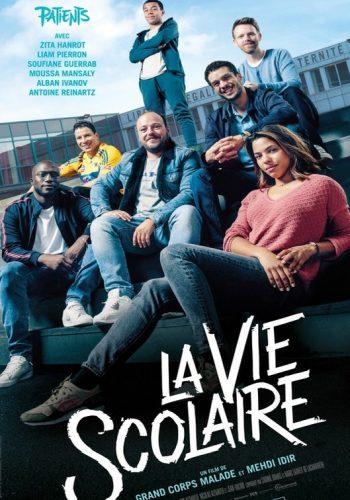 affiche 2 film la vie scolaire - Véo - Château de Pinsaguel - cinéma plein air